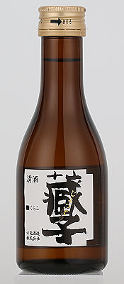 本醸造原酒蔵子[180ml]