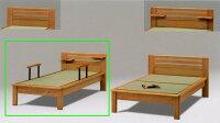 ベッド畳ベッドシングルベッド木製仁ヘッドシェルフ手摺り付き畳ベッドIKEAニトリ無印好きに人気