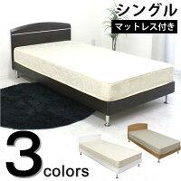 シングルベッドポケットコイルマットレス付ベッドベットすのこ木製おしゃれ北欧モダンIKEAニトリ無印好きに人気05P30May15