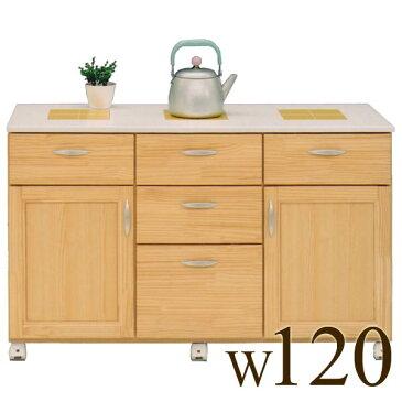 キッチン収納 カウンターワゴン 食器棚 イエローパンプキン 120カウンターワゴン ライト