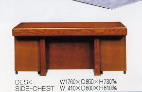 デスク 書斎用 パソコンデスク 木製 帝王 176ワゴン付きデスク ライトブラウン ウォールナット 日本製