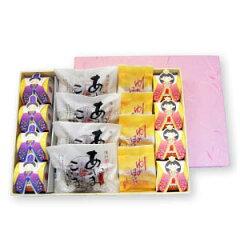 【送料無料】ひなまつりに合せ、春らしいやわらかな桃色と黄色の二色の和紙を使った箱も彩りを...