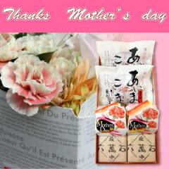 小箱には、「お母さんいつもありがとう・・・」のメッセージが書かれています。大好きなお母さ...