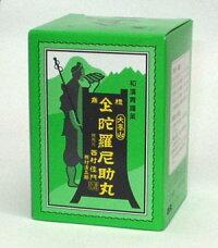 和漢胃腸薬 陀羅尼助丸(大峯山) 3200粒(約36日分)【第3類医薬品】