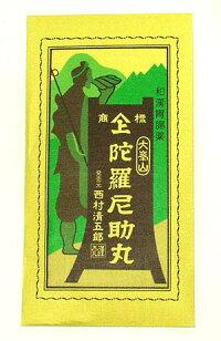 和漢胃腸薬 陀羅尼助丸(大峯山) 1200粒(約13日分)【第3類医薬品】