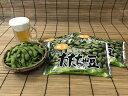 【山形鶴岡】鶴飲の晩生冷凍だだちゃ豆900g (300g×3袋)