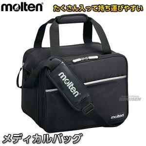 【モルテン・molten】救急バッ...