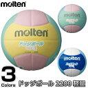 【モルテン・molten ドッジボール】ドッジボール2200 軽量1号球 D1S2200-YL/D1S2200-LC/D1S2200-BC ...