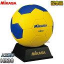 【ミカサ・MIKASA ハンドボール】記念品用マスコットハンドボール HB30 サインボール 寄せ書き 卒業記...
