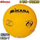 【ミカサ・MIKASA ハンドボール】ハンドボール2号球 練習球 HR2-Y