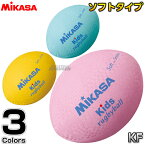 【ミカサ・MIKASA ラグビー】スマイルラグビー ラージサイズ KF ソフトラグビーボール