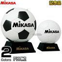 【ミカサ・MIKASA サッカー】記念品用マスコットサッカーボール PKC2 サインボール 寄せ書き 卒業記念品