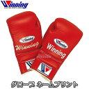【ウイニング・Winning】ボクシンググローブ プリントネーム代金 ボクシンググラブ ウィニング