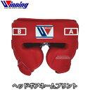 【ウイニング・Winning】ヘッドギア プリントネーム代金 ボクシング ヘッドガード ウィニング