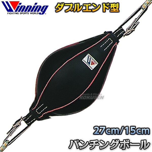 Winning『パンチングボールダブルエンドしずく型(SB-7500)』