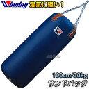 【ウイニング・Winning】サンドバッグ 33kg TB-...