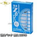【松勘】消臭パック 悪臭ZERO 73-220 剣道 薙刀道...