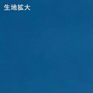 【マーシャルワールド】サンドバッグ トレーニングバッグ TBM1400 140cm(直径40cm) サンドバック ヘビーバッグ 格闘技 MMA 総合格闘技 MARTIAL WORLD【送料無料】【smtb-k】【ky】