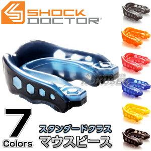 [SHOCK DOCTOR・ショックドクター]呼吸・会話が楽にできる・3つの素材で衝撃吸収性が高くフィ...