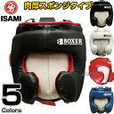 【ISAMI・イサミ】ボクサーヘッドガード IBX-280(...