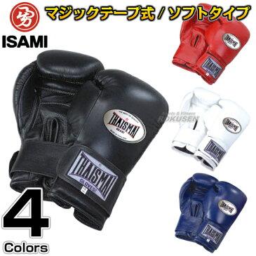 【ISAMI・イサミ】ボクシンググローブ スパーリンググローブ マジックテープ式 BX-216(BX216) 16オンス 16oz ボクシンググラブ