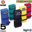 【ISAMI・イサミ】カラーキックミット 1個 SD-400...