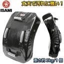 【ISAMI・イサミ】ビッグミット ターポリンミット SS-910(SS910) Lサイズ 弓型キッ...