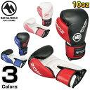 【マーシャルワールド】ボクシンググローブ ベーシックグローブ 10オンス BG12 10ozグラブ ボクシンググラブ キックボクシング 格闘技 MARTIAL WORLD