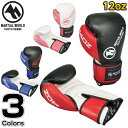 【マーシャルワールド】ボクシンググローブ ベーシックグローブ 12オンス BG12 12ozグラブ ボクシンググラブ キックボクシング 格闘技 MARTIAL WORLD