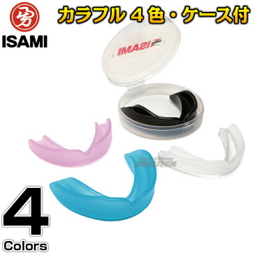【ISAMI・イサミ】マウスピース シングル 子供用 TT-33J(TT33J) マウスガード スポーツマウスピース キックボクシング 空手 格闘技