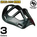 【マーシャルワールド】ABS樹脂面 HG-M1(HGM1) ヘッドギア ヘッドガードスペア面 格闘技 プロ用 MARTIAL WORLD