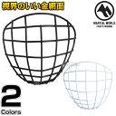 【マーシャルワールド】金網面 HG-M2(HGM2) ヘッド...