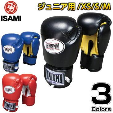 【ISAMI・イサミ】ボクシンググローブ タイサマイ キッズスパーリンググローブPU BX-21(BX21) 2oz 4ozキックボクシング 格闘技 子供用 少年用