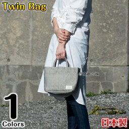 【sasicco正規品】トートバッグ ツインバッグ 消防刺子 ハンドバッグ 三河木綿 刺し子 柔道着の生地 柔道着で作ったバッグ 日本製 プレゼント タネイ