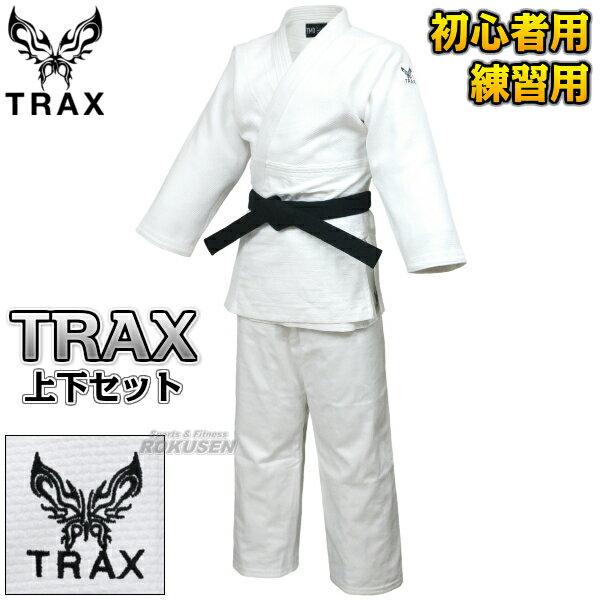 柔道, 柔道衣・帯セット  TRAX 1.55 TMDsmtb-kky