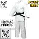 【東洋】柔道着 TRAX+1 上下帯セット000号〜1号 TRAX-1...