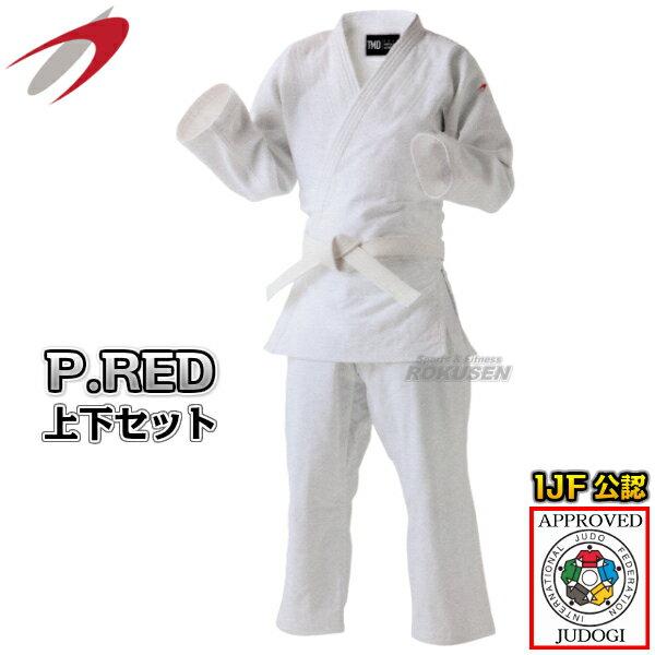 柔道, 柔道衣・帯セット  PRIDE RED TMDsmtb-kky