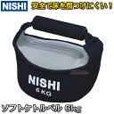 【NISHI ニシ・スポーツ ウエイトトレーニング】ソフトケトルベル ...