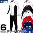 【NISHI】ジャージ トレーニングウェア ライトトレーニングスーツ上下セット N70-25J/N70-25P[ネーム加工対応]【送料無料】【smtb-k】【ky】