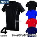 【NISHI】陸上ウェア T&Fレーシングシャツ N76-0...