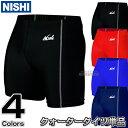 【NISHI】陸上ウェア T&Fクォータータイツ N76-55 ランニングパンツ ランニングタイツ ランニングスーツ