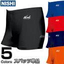 【NISHI】陸上ウェア T&Fショートタイツ N76-33 ランニングパンツ ランニングタイツ ランニングスーツ