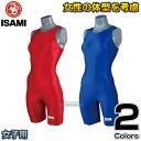 【ISAMI・イサミ】レディースレスリングシングレット IS-670(IS670) レスリングスーツ レスリングウ...