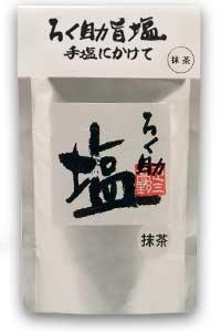 赤坂の名店、串焼き屋「ろく助」の塩。ろく助塩(抹茶)150g