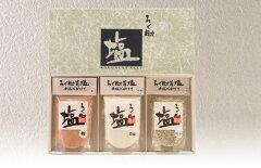 赤坂の名店、串焼き屋「ろく助」の塩。ろく助塩ギフト Aセット(3個入) 白塩・コショー・梅