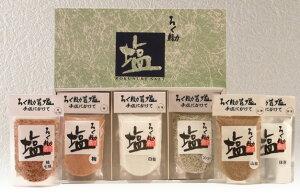 赤坂の名店、串焼き屋「ろく助」の塩。ろく助塩ギフト Dセット(6個入) 白塩・コショー・梅・...