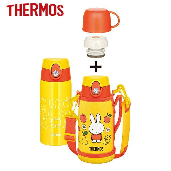 水筒・コップ, 子供用水筒・マグボトル  miffy 20.6L FJO-600WFB Y