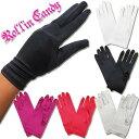5カラー♪サテンショートグローブ/手袋 パーティー ダンス衣装 ステー...