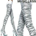 MusicLegs(ミュージックレッグ)ゼブラデザインタイツ/ストッキング ML7046 白黒 黒白 アニマル ダンス衣装 縞馬 シマウマ柄 レディース モノトーン モノクロカラー カラータイツ 演劇 発表会 ステージ衣装 総柄 ワイルド A635【メール便OK】