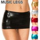MusicLegs(ミュージックレッグ) メタリックマイクロミニスカート ML156 ダンス衣装 ステージ衣装 バーレスク レゲエダンサー レディース ボンテージ コスチューム コスプレ ダンス ミニスカ 超ミニ丈 A800-A805 メール便OK